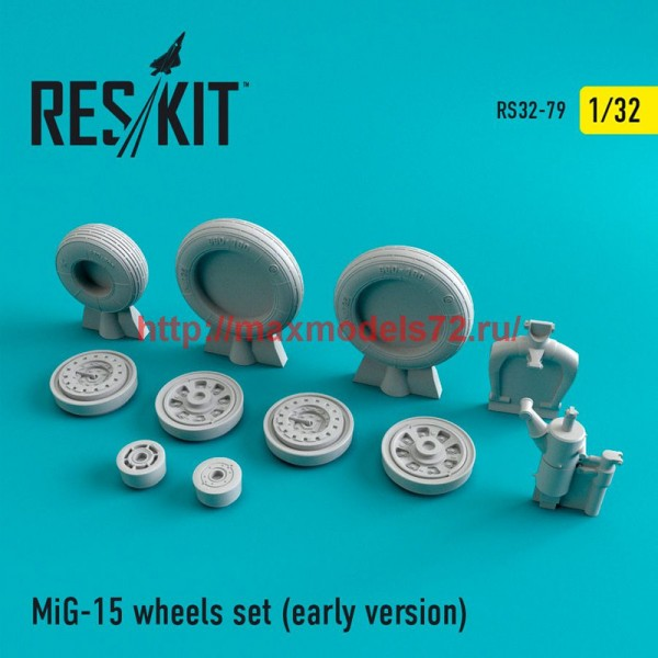RS32-0079   MiG-15 (early version) wheels set (thumb47561)
