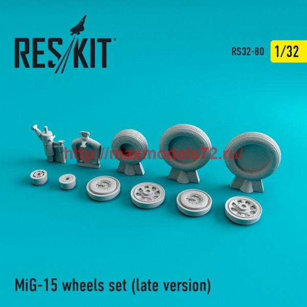 RS32-0080   MiG-15 (late version) wheels set (thumb47563)