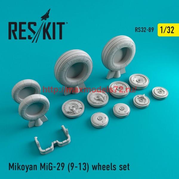 RS32-0089   Mikoyan MiG-29 (9-13)  wheels set (thumb47569)