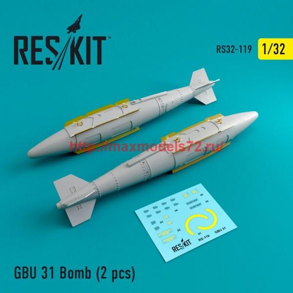 RS32-0119   GBU 31 Bomb (2 pcs) (thumb47573)