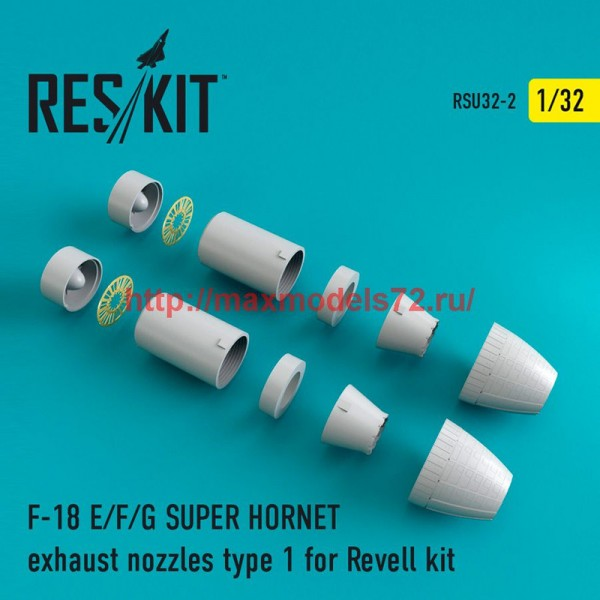 RSU32-0002   F-18 SUPER HORNET Type 1 exhaust nozzles for Revell (thumb47595)