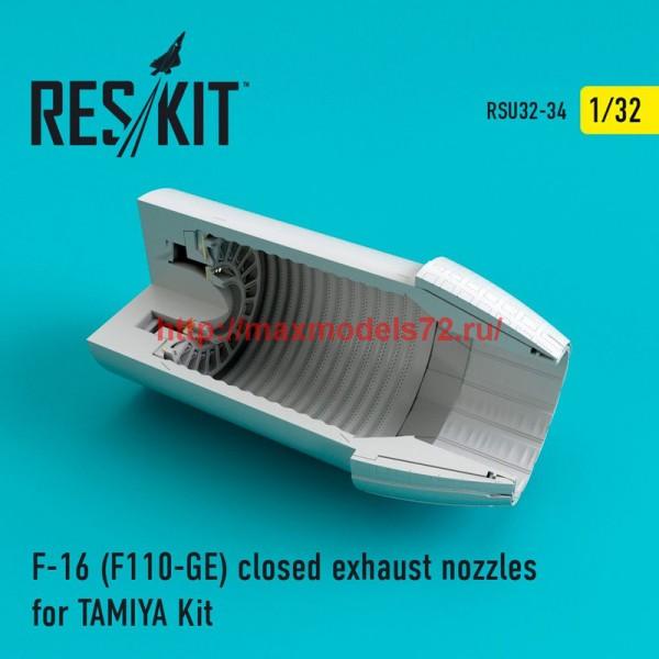 RSU32-034   F-16 (F110-GE) closed exhaust nozzles for TAMIYA Kit (thumb47631)