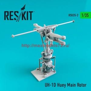 RSU35-0002   UH-1D Huey Main Rotor (thumb47533)