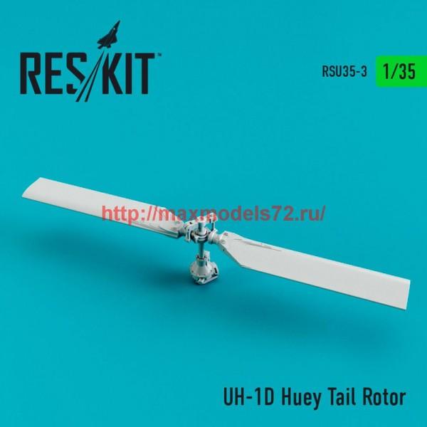 RSU35-0003   UH-1D Huey Tail Rotor (thumb47535)