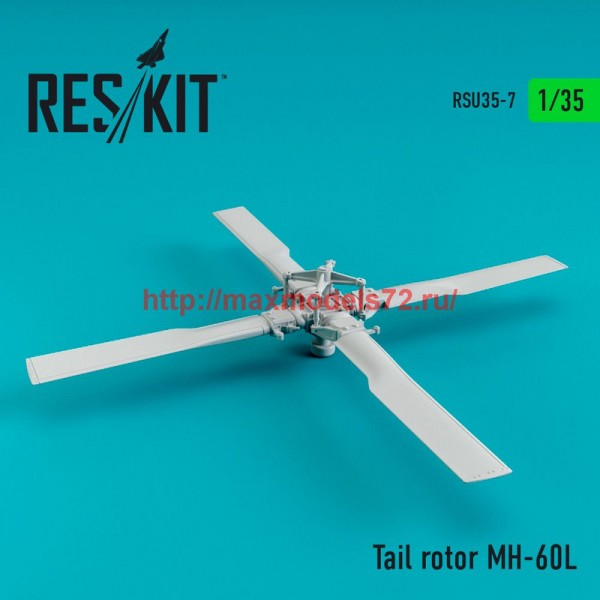RSU35-0007   Tail rotor MH-60L (thumb47539)