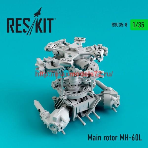 RSU35-0008   Main rotor MH-60L (thumb47541)