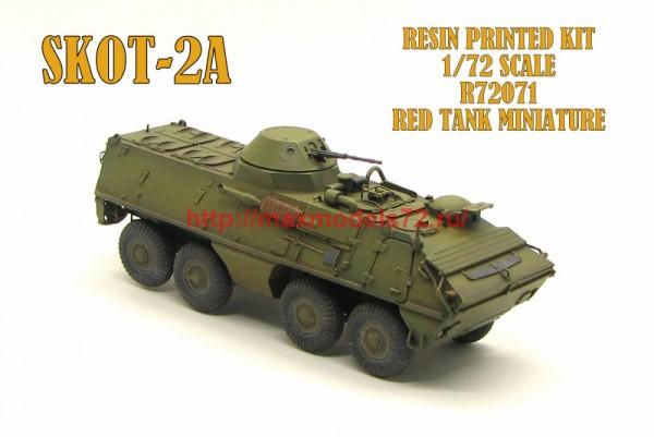 RTM72071   SKOT-2A (thumb56814)