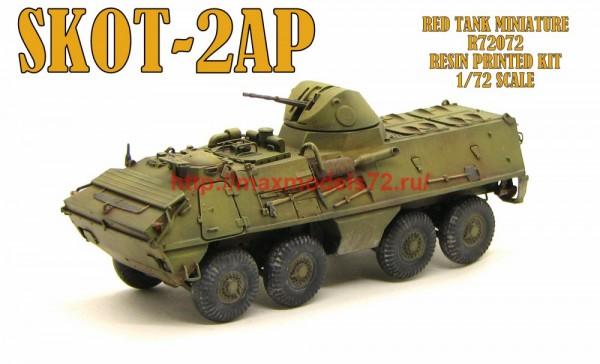 RTM72072   SKOT-2AP (thumb56830)