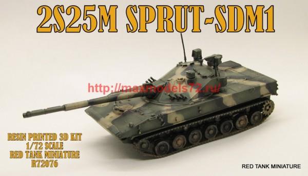 RTM72076   2S25M SPRUT-SDM1 (thumb56891)