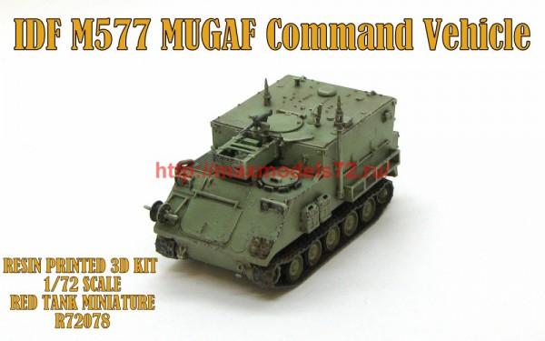 RTM72078   IDF M577 MUGAF (thumb56920)