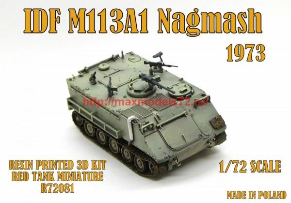 RTM72081   IDF M113A1 Nagmash 1973 (thumb56962)