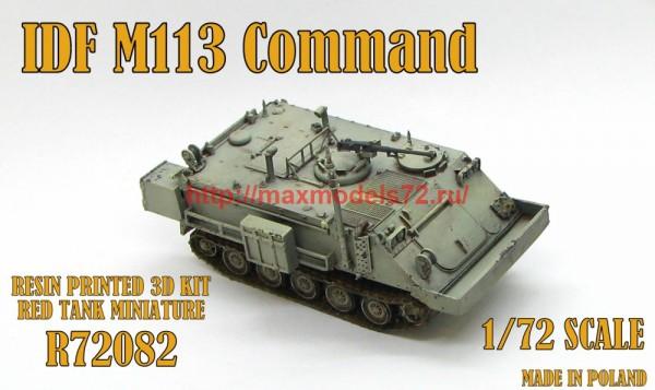 RTM72082   IDF M113 Command (thumb56978)