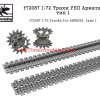 SGf72087 1:72 Траки УБП Армата, тип 1                                SGf72087 1:72 Tracks for ARMATA, type 1 (thumb47883)