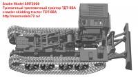 SM72009   Гусеничный трелевочный трактор ТДТ-55А   crawler skidding tractor TDT-55A (attach5 49563)