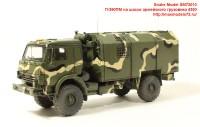 SM72010   П-390ПМ на шасси армейского грузовика 4350 (attach5 49048)