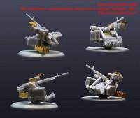 SMCm009   Дистанционно — управляемый пулеметный модуль «Арбалет — ДМ» (attach1 47729)