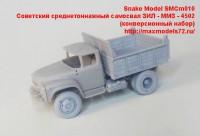 SMCm010   Советский среднетоннажный самосвал ЗИЛ — ММЗ — 4502 (конверсионный набор) (attach1 47737)