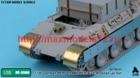 TetraME-35066   1/35 German BERGEPANTHER Ausf.A Detail-up Set (for Takom) (attach2 47934)