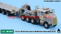 TetraME-72017   1/72 US M1070 & M1000 Trailer Detail-up Set (for Takom) (attach2 47945)