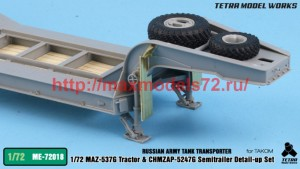 TetraME-72018   1/72 Russian Army MAZ-537G Tractor w/CHMZAP-5247G Semitrailer Detail-up Set (for Takom) (attach8 50674)