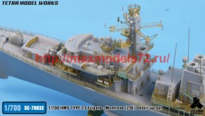 TetraSE-70032   1/700 HMS TYPE 23 Frigate - Montrose [F236] Detail-up Set (for Trumpeter) (attach8 50696)