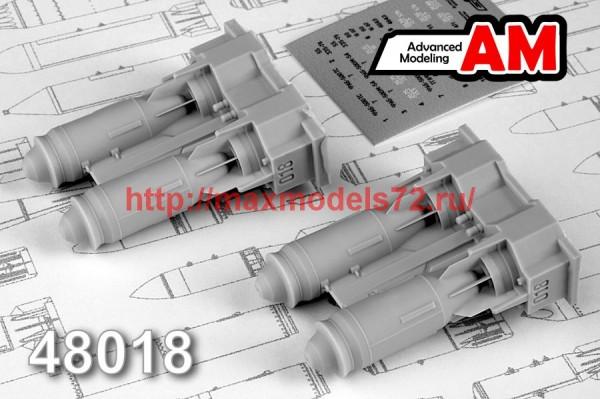АМС 48018   ФАБ-500М-54 фугасная авиабомба калибра 500 кг (в комплекте две бомбы). (thumb48087)