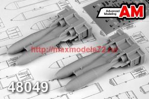 АМС 48049   ФАБ-250 М-62, фугасная авиабомба калибра 250 кг (в комплекте четыре бомбы). (thumb48093)