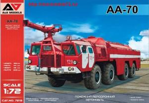 AAM7219   AA-70 (thumb48066)