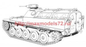 ACE72448   AMX VCI French APC (attach6 50102)