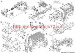 ACE72579   Funkkraftwagen Kfz.62 (Radio truck) (attach6 49795)