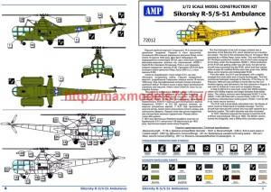 AMP72012   SikorskyR-5/S-51  USAF ambulance RCA, USAF, RAF (attach3 48603)