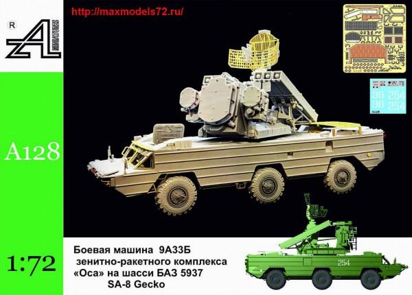 AMinA128   Боевая машина 9А33Б зенитно-ракетного комплекса «ОСА» на шасси БАЗ 5937   SA-8 Gecko (thumb49084)