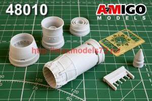 АМG 48010   МиГ-23БН /БМ, МиГ-27, МиГ-27К/ М сопло двигателя Р-29Б-300 (thumb48139)