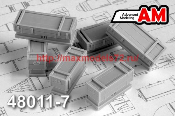 АМС 48011-7   Тара НАР С-5 (в комплекте шесть ящиков для НАР). (thumb48085)