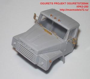 OGURETS720044   КРАЗ-250 (attach4 49575)