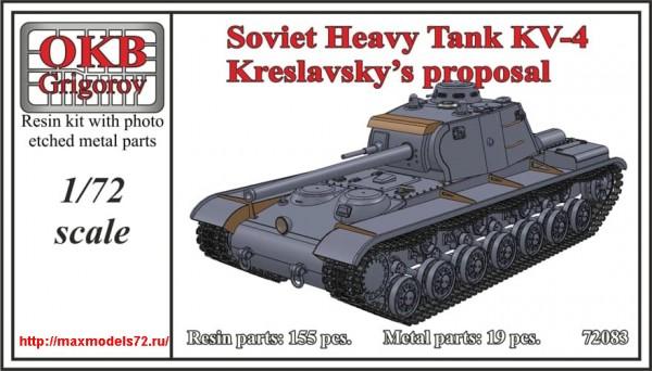 OKBV72083   Soviet Heavy Tank KV-4, Kreslavsky's proposal (thumb49022)