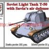 OKBV72087   Soviet Light Tank T-50, with Savin's air defense turret (thumb50459)