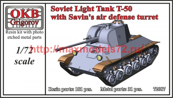 OKBV72087   Soviet Light Tank T-50, with Savin's air defense turret (thumb50459)