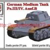 OKBV72088   German Medium Tank Pz.III/IV, Ausf.B (thumb50466)