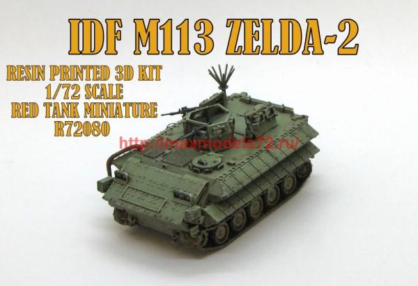 RTM72080   IDF M113 ZELDA-2 (thumb56947)