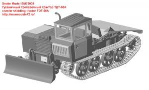 SM72009   Гусеничный трелевочный трактор ТДТ-55А   crawler skidding tractor TDT-55A (attach4 49563)