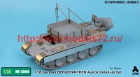 TetraME-35066   1/35 German BERGEPANTHER Ausf.A Detail-up Set (for Takom) (attach1 47934)