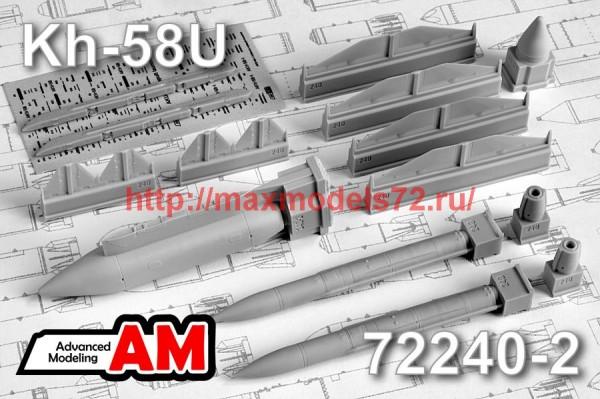 AMC 72240-2   Авиационная управляемая ракета Х-58У с ЛО-81 и пусковой АКУ-58 (thumb48126)