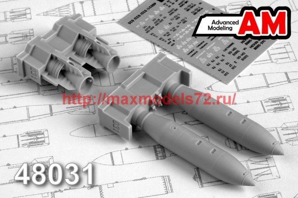 АМС 48031   ЗАБ-500В зажигательная авиабомба калибра 500 кг (в комплекте две бомбы). (thumb48091)