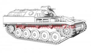 ACE72448   AMX VCI French APC (attach5 50102)