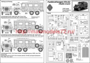 ACE72579   Funkkraftwagen Kfz.62 (Radio truck) (attach5 49795)