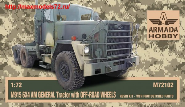 AMM72102   M915 6X4 AM GENERAL Tractor with OFF-ROAD WHEELS (thumb48496)