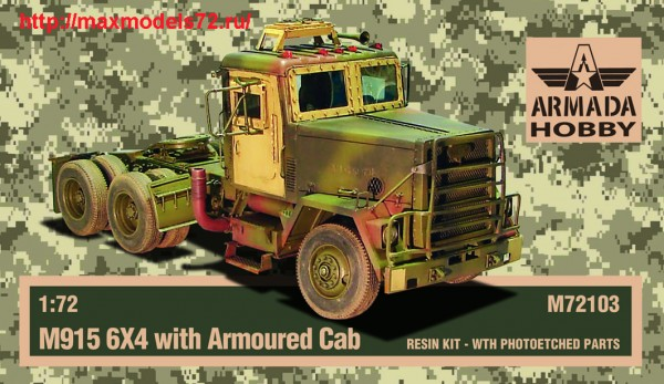 AMM72103   M915 6X4 AM GENERAL Tractor with ARMOURED CAB (thumb48498)