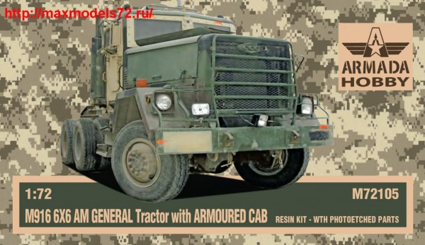 AMM72105   M916 6X6 AM GENERAL Tractor with ARMOURED CAB (thumb48502)