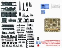 AMinA115   БАЗ 5921 ТРК «Точка — У» 9К79   BAZ 5921 SS-21B SCARAB-B (attach1 48306)